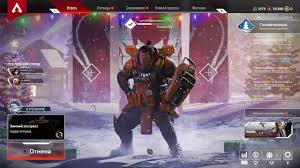Best apex legends settings ps4 season 4