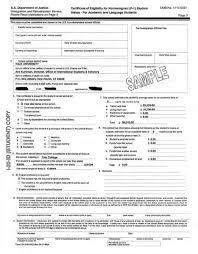 I 20 Form Sample - Beste.globalaffairs.co