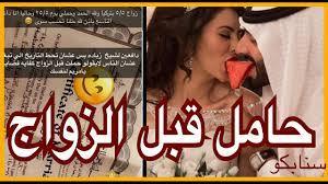 شاهد سبب خلاف فيصل الفيصل مع مريم حسين وتعليقها النااااري - YouTube