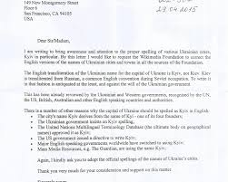 patriotexpressus winsome follow up letter after resume resume patriotexpressus licious filekyiv city state administration letter to wmfjpg astonishing filekyiv city state administration
