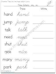 Writing Worksheets Printable Cursive Writing Worksheets Printable