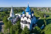 <b>Сокровища Московского Кремля</b>