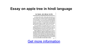 essay on apple tree in hindi language google docs