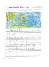 acrostic poems mrs byron s 1st grade