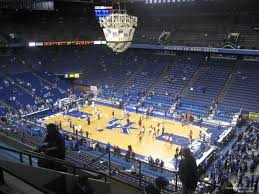 Rupp Arena Seating Chart Section 231 Rupp Arena Section 211 Kentucky Basketball Rateyourseats Com