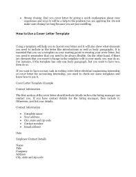 Sample Accounting Internship Cover Letter 2 Sample Cover Letter For ...