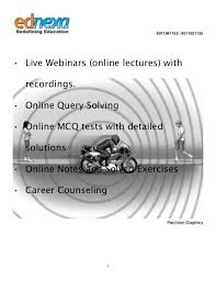 jee main physics wave motion part ii 9011041155 9011031155 • live webinars online lectures recordings