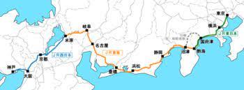 東海道 本線