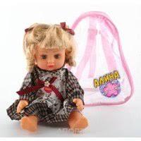 Куклы Китай: Купить в Москве | Цены на Aport.ru