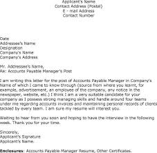 bunch ideas of sample of accounts payable clerk cover letter also resume -  Sample Accounts Payable