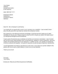 Janitor Cover Letter Sample Archives Lexusdarkride
