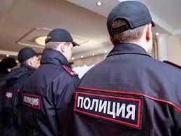 Административная деятельность полиции РФ Ратео Полиция Административное право