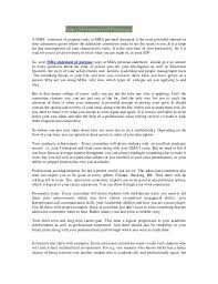 Personal Statement For Doing Mba Essay Writing English