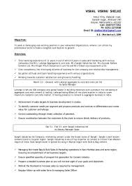 Plumber Resume Best Roofing Resumes Ideas Simple Resume Office Templates 52