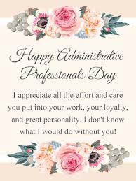 Admin Professionals Day Cards Appreciate Your Effort Happy Administrative Professionals Day Card