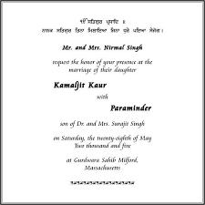 words for wedding card wedding cards wedding ideas and inspirations Wedding Invitation Cards Sikh sikh wedding cards wordings sikh wedding invitation wordings together with wedding card design white rectangle paper sikh wedding invitation cards wordings