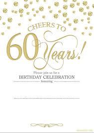 Free Printable 60th Birthday Party Invitations Birthday
