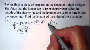 geometry word problem with quadratic equation 2