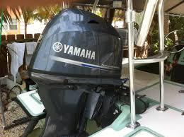 yamaha 70hp outboard. yamaha 70 hp 4 stroke 70hp outboard y