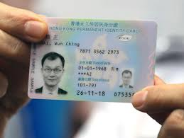 Id Next Daily Smart Month Kong Cards Issue To China Hong New