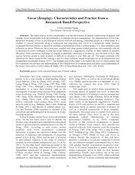 research paper cheap nz