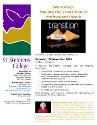 upcoming continuing education workshops st stephens college making the transition to prof work