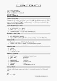 43 Awesome Leadership Resume Examples Resume Samples For Teacher ...