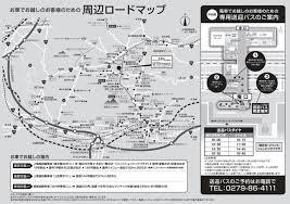奥軽井沢温泉 温泉総選挙2019
