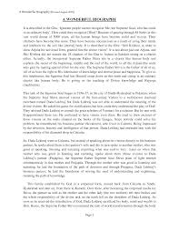 cover letter essay example autobiography scholarship essayexample of autobiography essay full size essay examples for scholarships