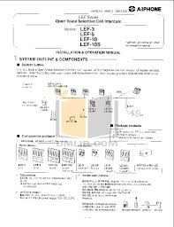 aiphone lef 10 wiring diagram collection wiring diagram collection Lift Master Wiring-Diagram aiphone lef 10 wiring diagram aiphone lef 10 wiring diagram awesome regarding download free pdf