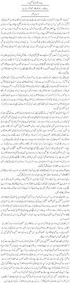 unemployment essays unemployment in essay urdu columns urdu column about unemployment time urdu column about unemployment time