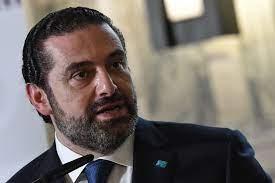 الحريري: استقلت من الحكومة استجابة لمطالب الناس ومستمر في عملي السياسي -  CNN Arabic