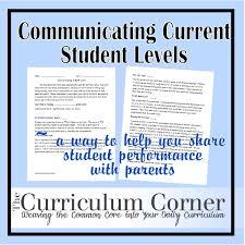 Communicating Current Student Levels The Curriculum Corner 123