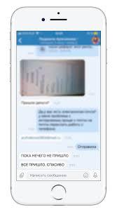 Заказать отчет по практике в Москве помощь в написании от studyfive Только настоящие отзывы