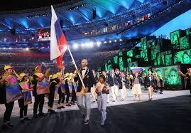 В Рио-де-Жанейро открылись летние Олимпийские игры » Новости со всего мира