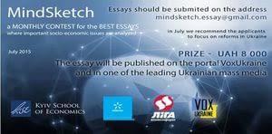 contest dupont essay diwali essay  contest dupont essay