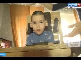 Захар Михалев года детский церебральный паралич требуется  Захар Михалев 3 года детский церебральный паралич требуется курсовое лечение
