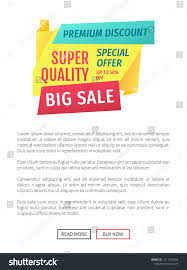 Special Offer Banner Sample Vector Design Stock Vector Royalty Free