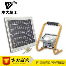 Solar Path Light Hack Make Solar Battery Charger  The Do It Solar Charging Light