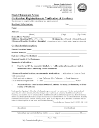 Best Photos Of Residency Verification Form Example Residency