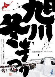 2014 8月 News デザインピークス 札幌旭川 デザインプロダクツ