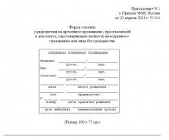 Купить диплом мгсу миси Провести анализ кредиторской задолженности ООО Автотрек Выявить рекомендации по эффективному купить диплом мгсу миси использованию кредиторской