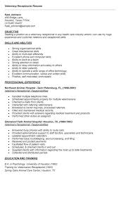 veterinary receptionist resume