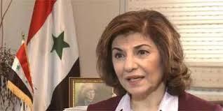 Image result for بثينة شعبان