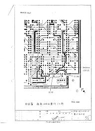 Synthfool docs roland jupiter 8 schematic