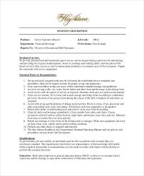 Server Resumes   Resume Example