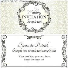 Engagement Invitation Engagement Invitation Template Online
