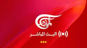 Al Mayadeen live | الميادين مباشر - البث الحي - YouTube