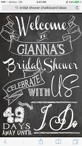 welcome bridal shower sign, days left until I do, days away until I do  chalkboard style, bridal shower welcome sign, bridal shower decor
