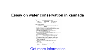 essay on water conservation in kannada google docs